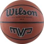 Мяч баскетбольный Wilson MVP (№6) арт.WTB1418XB06