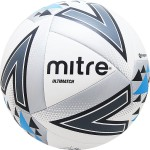 Мяч футбольный Mitre Ultimatch Hyperseam BB1117WIB