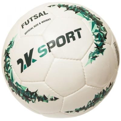 Мяч футзальный 2K Sport Сrystal Prime sala 127094