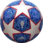 Мяч футбольный Adidas Finale 19 Madrid Capitano DN8678