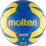 Мяч гандбольный Molten 2200 (№0), арт.H0X2200-BY