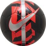 Мяч футбольный Nike React SC2736-013