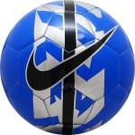 Мяч футбольный Nike React SC2736-410