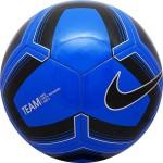 Мяч футбольный Nike Pitch Training SC3893-410