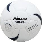 Мяч для футзала Mikasa FSC-62 L-B