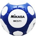 Мяч футбольный Mikasa MC571-WB (FIFA Quality)