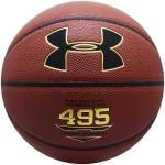 Мяч баскетбольный Under Armour UA495BB (№6), арт.1318940-860