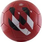Мяч футбольный Umbro Veloce Supporter 20981U-GY2