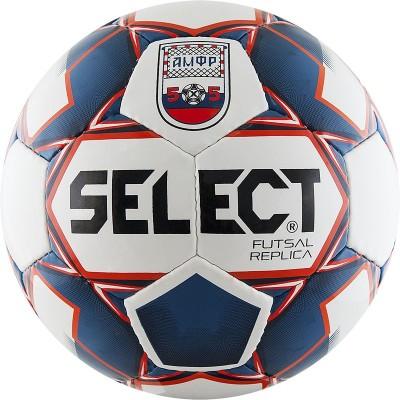 Мяч футзальный Select Futsal Replica арт.850618-172