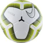 Мяч футбольный Nike Magia II (FIFA Quality Pro) SC3536-100