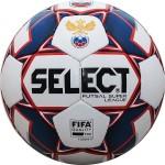 Мяч футзальный Select Super League АМФР FIFA (FIFA Quality Pro) арт.850717-172