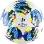 Мяч футбольный Adidas Finale 19 Top Training (FIFA Quality) DY2551