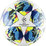 Мяч футбольный Adidas Finale 19 Competition (FIFA Quality Pro) DY2562