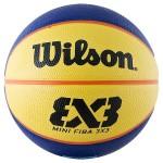 Мяч баскетбольный Wilson FIBA3x3 Replica (№3) арт.WTB1733XB