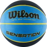 Мяч баскетбольный Wilson Sensation (№7) арт.WTB9118XB0702