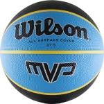 Мяч баскетбольный Wilson MVP Traditional (№5) арт.WTB9017XB05