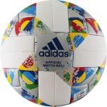Мяч футбольный Adidas UEFA OMB Nations League (FIFA Quality Pro) (Официальный мяч финала Лиги наций УЕФА 2019 года) CW5295