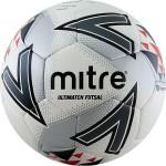 Мяч футзальный Mitre Futsal Ultimatch HyperSeam арт.A0027WG7