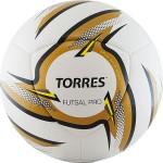 Мяч футзальный Torres Futsal Pro F31924