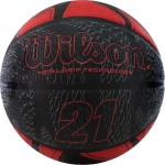 Мяч баскетбольный Wilson 21 Series (№7) арт.WTB2103XB07