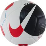 Мяч футзальный Nike Pro (FIFA Quality Pro) SC3971-102