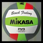 Мяч для пляжного волейбола Mikasa VXS-BFL