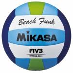Мяч для пляжного волейбола Mikasa VXS-BFU