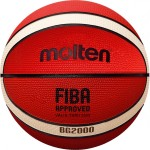 Мяч баскетбольный Molten B6G2000 (№6), FIBA Approved Level III