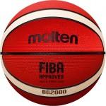 Мяч баскетбольный Molten B7G2000 (№7), FIBA Approved Level III