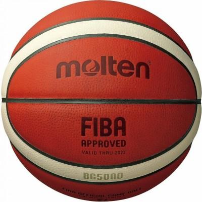 Мяч баскетбольный Molten B6G5000 (№6), FIBA Approved