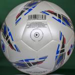 Мяч футзальный VAMOS ELITE FUTSAL BV 2340-WFG