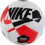 Мяч футзальный Nike Street Akka SC3975-101