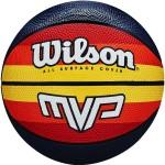 Мяч баскетбольный Wilson MVP Retro (№7) арт.WTB9016XB07