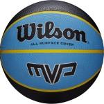 Мяч баскетбольный Wilson MVP (№7) арт.WTB9019XB07