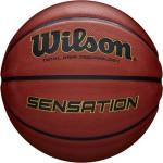 Мяч баскетбольный Wilson Sensation (№7) арт.WTB9118XB0701