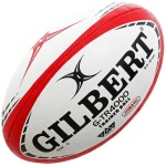 Мяч для регби Gilbert G-TR4000 (№5), арт.42097805