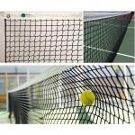 Сетка теннисная любительская El Leon de Oro, арт. 13443004501