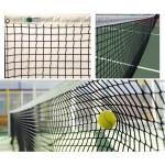 Сетка теннисная тренировочная El Leon de Oro, арт. 13444504501