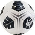 Мяч футбольный Nike Club Elite Team (FIFA Quality Pro) CU8053-100