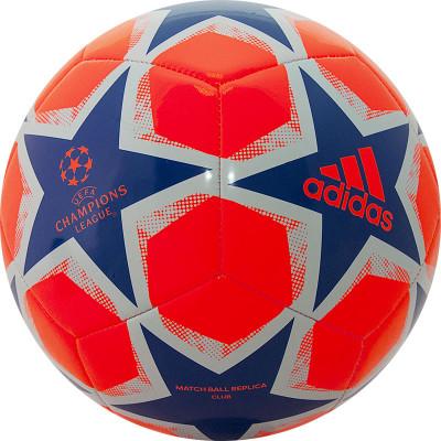 Мяч футбольный Adidas Finale 20 Club FS0251
