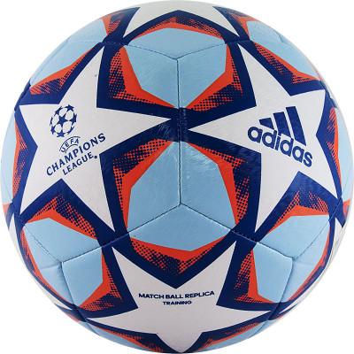 Мяч футбольный Adidas Finale 20 Training GI8597