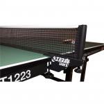 Сетка для настольного тенниса DHS P145 ITTF синяя (в комплекте со стойками)