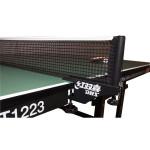 Сетка для настольного тенниса DHS P145 ITTF чёрная (в комплекте со стойками)