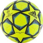 Мяч футбольный Adidas Finale 20 Club FS0259