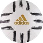Мяч футбольный Adidas Juve Club GH0064