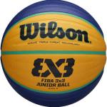 Мяч баскетбольный Wilson FIBA3x3 Replica (№5) арт.WTB1133XB