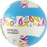 Мяч для пляжного волейбола Torres Beach Sand Blue V32095B