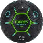 Мяч футбольный Torres Freestyle Grip (№5) F320765