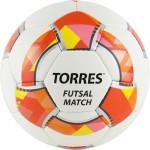 Мяч футзальный Torres Futsal Match FS32064