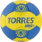 Мяч гандбольный Torres Club (№2) арт. H32142
